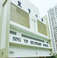 01 Sing Yin