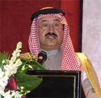 Sheikh Ebrahim Bin Khalifa Al Khalifa