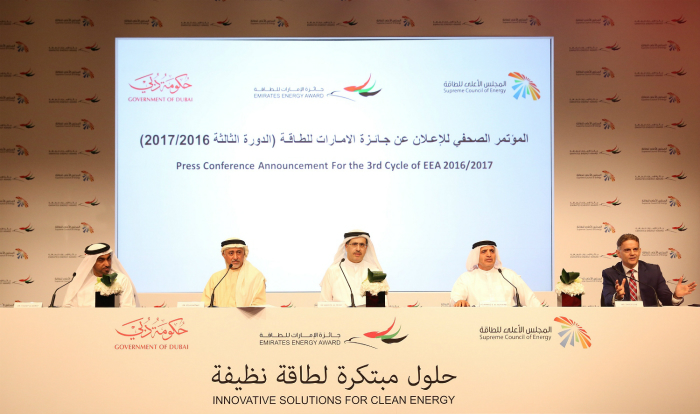 (From right to left): Taher Diab, Strategy & Planning Senior Director of DCCE, Secretary General of EEA; H.E. Ahmad B Al Muhairbi, Secretary General of DSCE, Vice Chairman of Executive Committee of EEA; H.E. Saeed Mohammed Al Tayer, Vice Chairman of The Dubai Supreme Council of Energy (DSCE) and President of the Emirates Energy Award (EEA); Dr Essa Bastaki, Chairman of Technical Committee of EEA; and Dr Youssef Al Akraf, Chairman of Events & Marketing Committee of EEA.