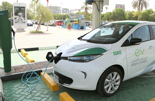 Credit: Dubai Supreme Council of Energy website