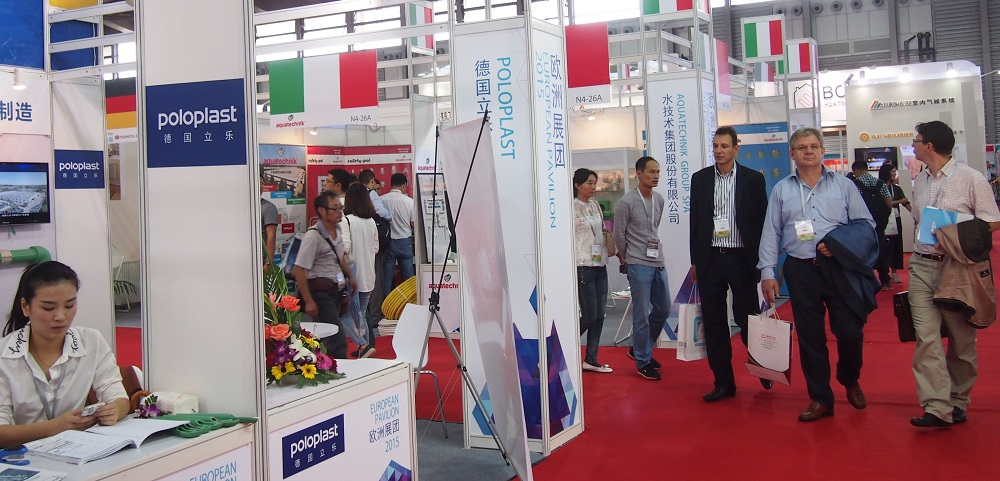 European Pavilion