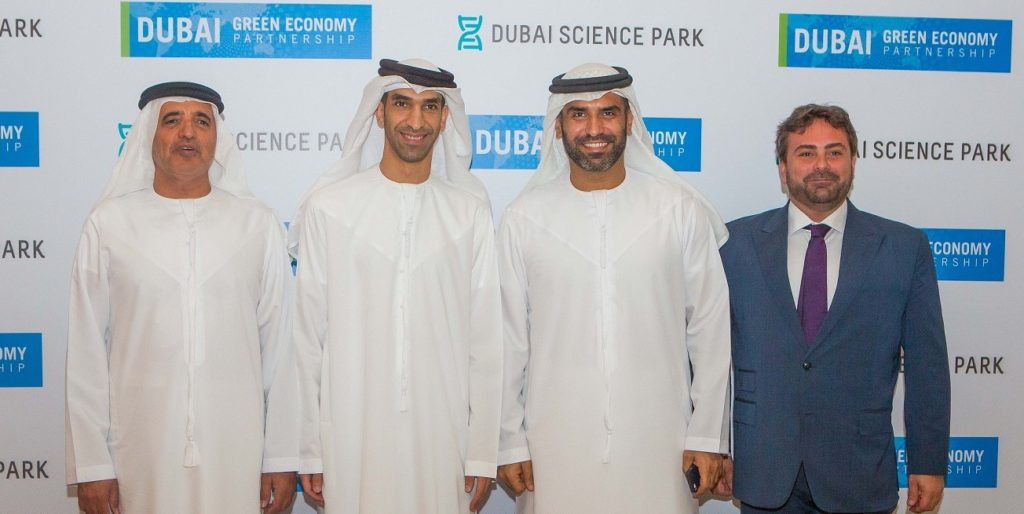 H.E. Ahmed Buti Al Muhairbi, Secretary General of Dubai GEP and Dubai Supreme Council of Energy; H.E. Dr Thani Al Zeyoudi, Minister of Climate Change and Environment and Marwan Abdulaziz Janahi, Executive Director of Dubai Science Park.