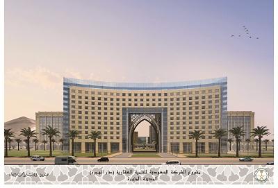 MHC_Ministry of Haj_r