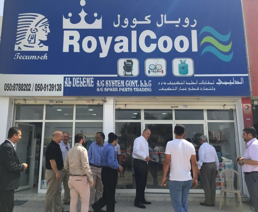 Royal Cool inauguration