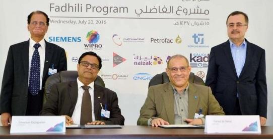 Saudi Aramco signing ceremony