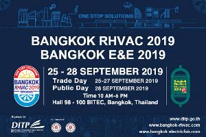 Banner – Bangkok RHVAC 2019