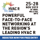 Banner - HVACR Expo19